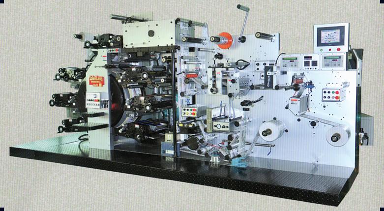 卫星式uv凸版全轮转印刷机